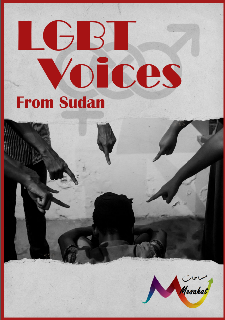 "LGBTQ ""VOICES FROM SUDAN"""